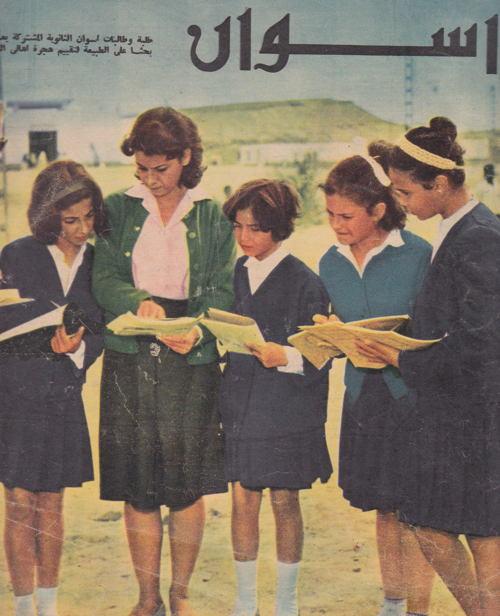 1966 Egitto, Assuan. Gonne ed istruzione.