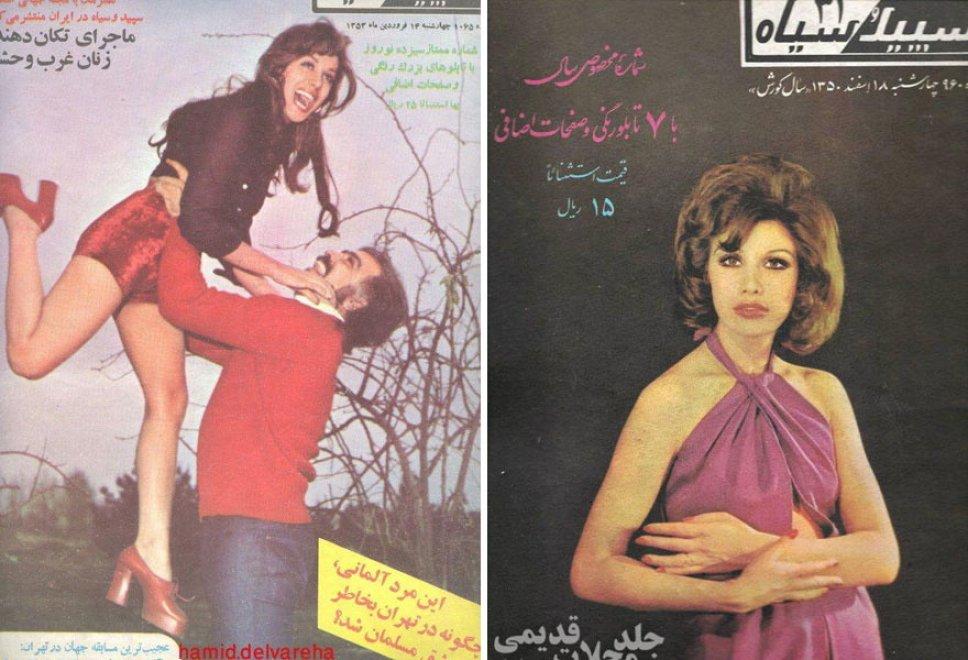 iran-E
