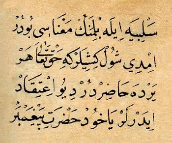 origine lingua araba