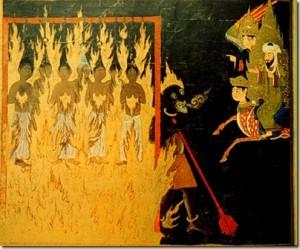 Islam inferno