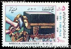 Ka'ba
