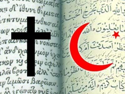 sincretismo religioso islam