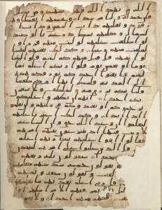 Corano di Birmigham