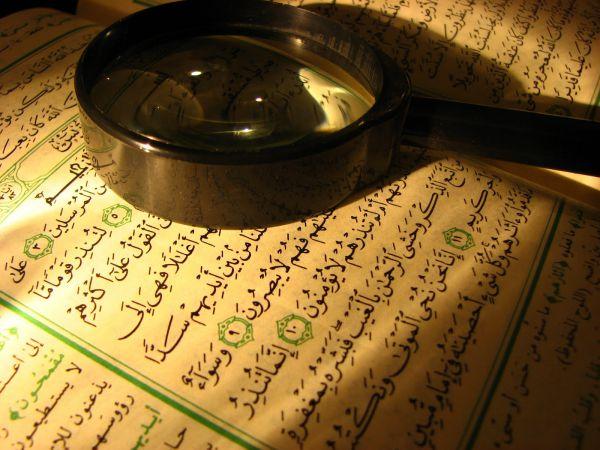 datazione di un musulmano non religioso