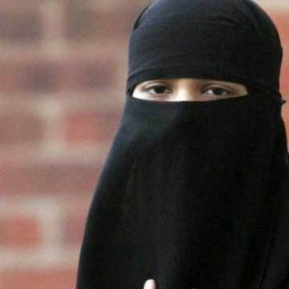 donna islam