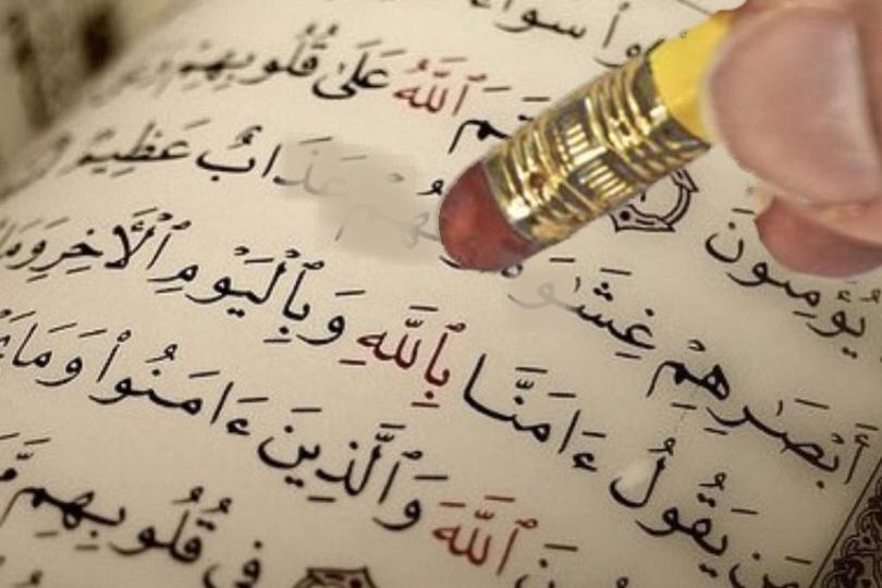 Inattendibilità Corano