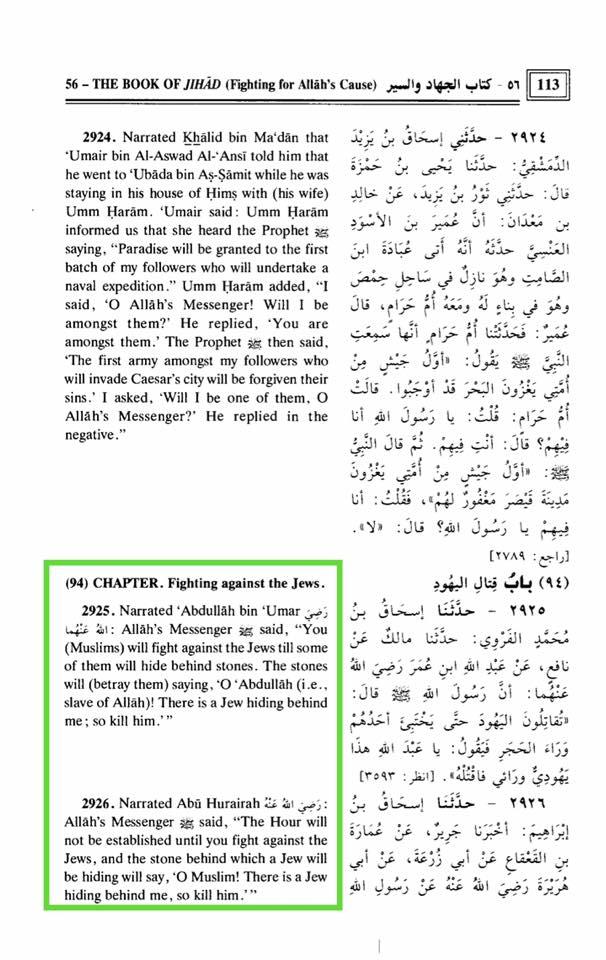 islam uccidere ebrei