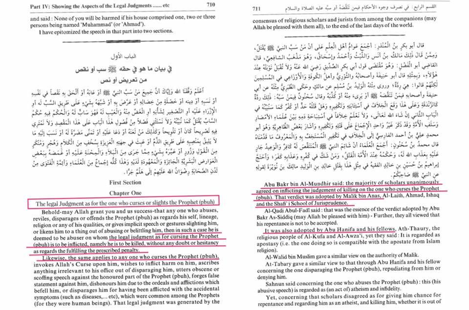 islam apostasia scuole diritto