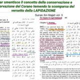 Incorruttibilità Corano
