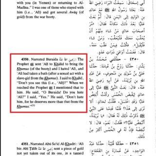 discriminazione nell'islam